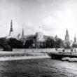 Skats uz Vecrīgu, 1950.gadu otrā puse