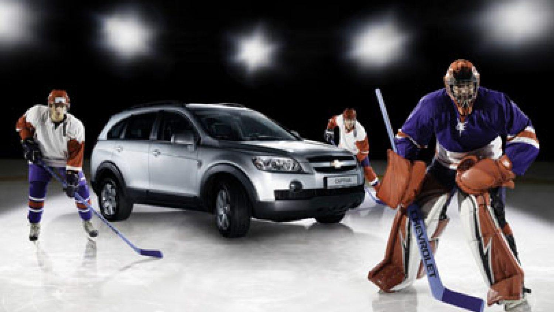 Klients: Chevrolet Moscow, aģentūra: Grey, producents: Dago, foto: Gatis Rozenfelds (fragments)