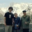 """Pašportrets ar vecvecākiem, no sērijas """"Gaijin"""""""