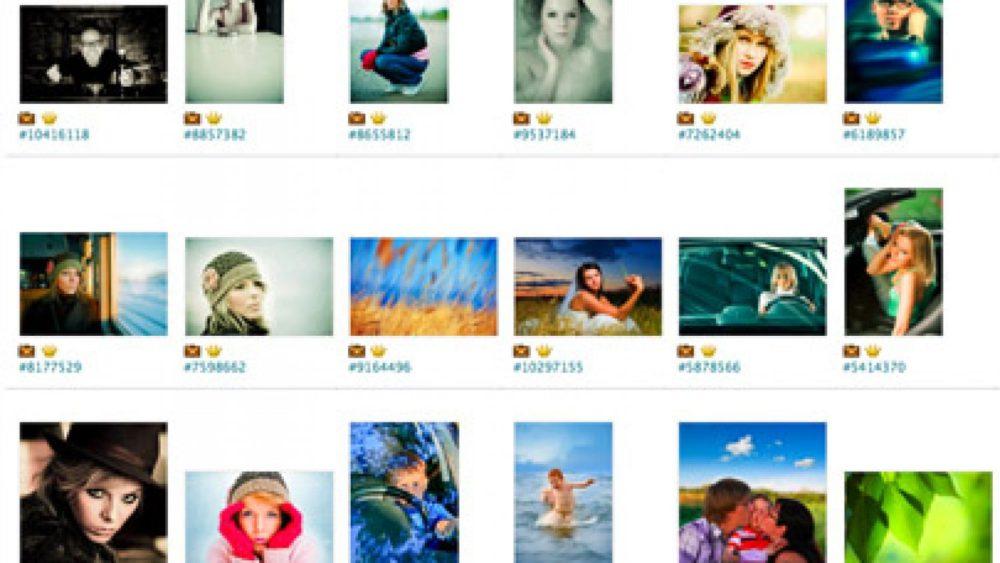 Druvo profils istockphoto.com