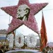 1969. gada 1. maijs. Foto - Dominiks Gedzjuns