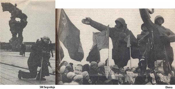 1995. gads