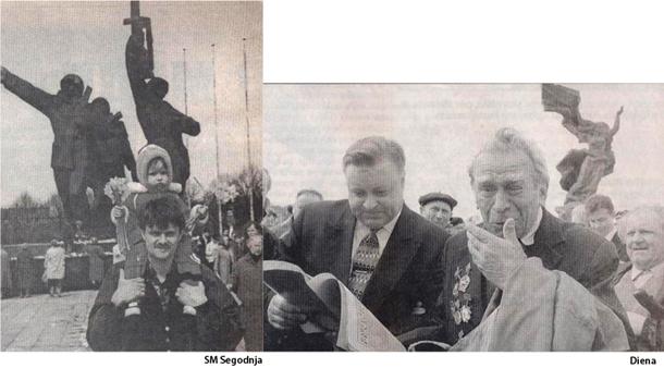 1997. gads
