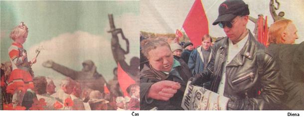 1999. gads