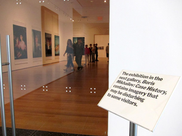 Borisa Mihailova darbi MoMA. Foto - Arnis Balčus