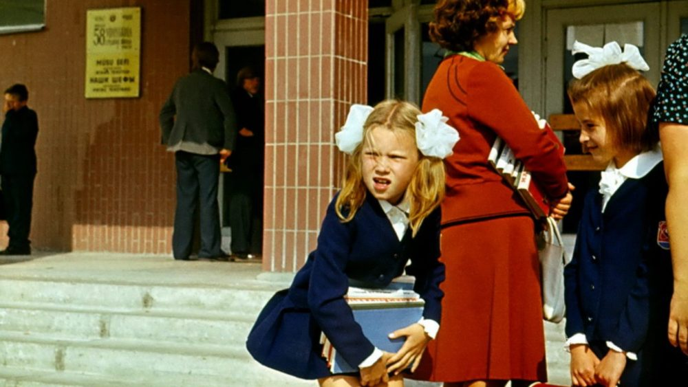 1977.gada 1.septembris Rīgas 58. vidusskolā, A.Karnišavska