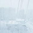 """Rafals Milahs. Skats no Ļenas dzīvokļa. No sērijas """"7 istabas""""."""