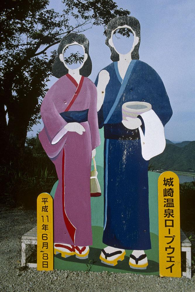 Žans Klods Kutoss. Kinosaki, Japāna, 1999