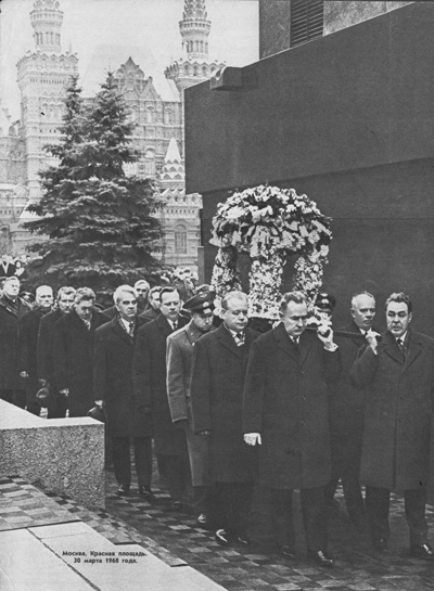 Gagarina bēres. 1968