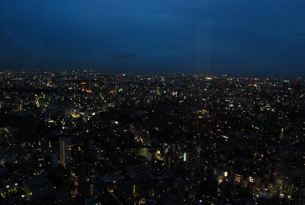 Skats uz Tokiju no Mori muzeja torņa. Foto - Evita Goze