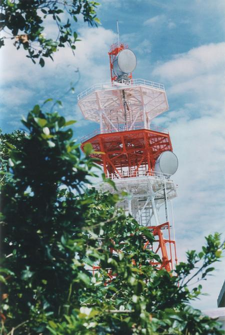 Takuma Nakahira. Sākumpunkts, Jokohama, 2002