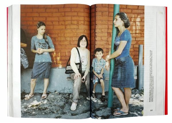 Foto - Robs Hornstra. Khavas Gaisanovas noslēpumainā vēsture un Ziemeļkaukāzs, 2013