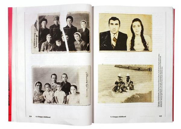 Foto no Khavas Gaisanovas personīgā albuma