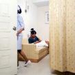 """Makss Pinkers un Kvintens de Bruns. Bird slimnīca, no sērijas """"Lotus"""", 2011"""