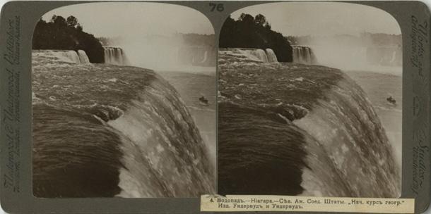 Nezināms autors. Publicēts Underwood and Underwood. Niagāras ūdenskritums, ASV. 1900. gadi