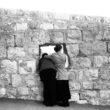 Linda Dorigo. Jeruzāleme, Olīvu kalns, Decembris 2012. Jeruzālemes austrumu daļā Izraēlas valdība plāno veidot jaunas apmetnes, kas pilnībā atdalītu pilsētas arābu daļu no Rietumkrasta.