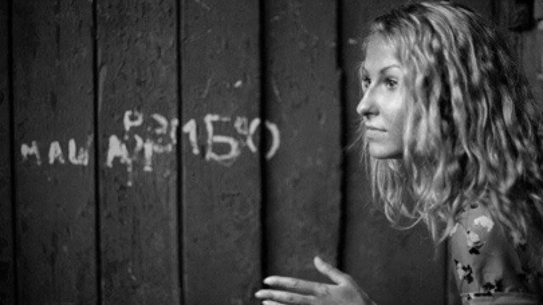 Annika Vītola. Foto - no personīgā arhīva.