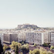 "KK+TF. No sērijas ""Europe, Greece, Athens, Acropolis"""
