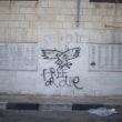 Foto - Mafalda Rakoša. Zīmējums uz sienas Ramalahā, Palestīnas teritorijā