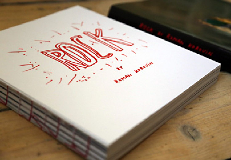 Korovina grāmata bez supervāka