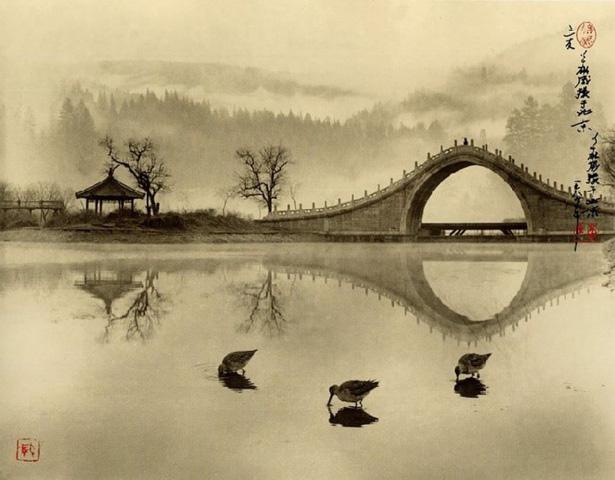 Dons Hongs-Oai. Trīs draugi, Pekina, 1984
