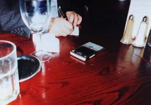 """Nataša Karuana. Cafe Rouge. No sērijas """"Precēts vīrietis"""", 2008-09"""