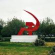 """Marija Gruzdeva. Āmurs un sirpis, Vinogradnaja, Krasnodaras novads. No sērijas """"Krievijas robežas"""""""