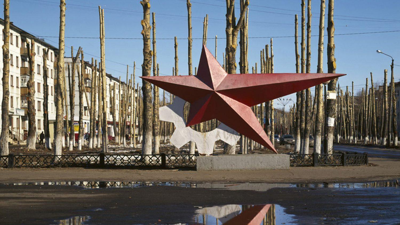 """Marija Gruzdeva. Sarkanā zvaigzne, Severodvinska, Arhangeļskas apgabals. No sērijas """"Krievijas robežas"""""""