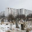 """Kristofers Nans. Ebreju kapsēta. Kaluša, 2014. No sērijas """"Kaulu rinda"""""""